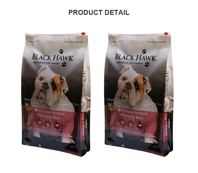 Pet Food BagPouch (2)
