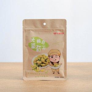 high quality kraftpaper flat bottom bag with window,flat bottom bag for dry food