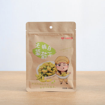 high quality kraftpaper flat bottom bag with window,flat bottom bag for dry food