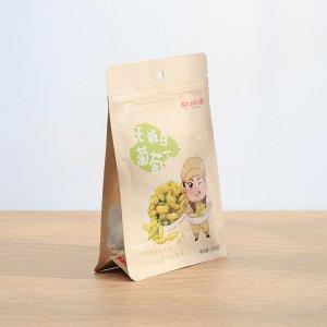 hot sale square bottom plastic bag square bottom bag square bottom kraft paper bag