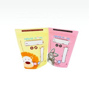 Printed stand up pouch for brest milk